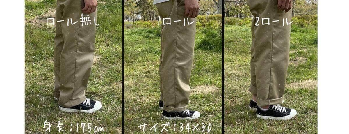 レッドキャップPT20を実際に履いてレングスのサイズをチェック!
