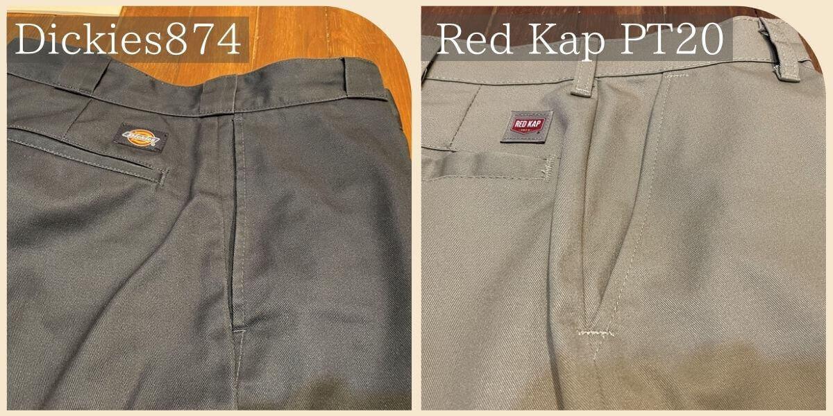 サイドポケット|手を入れやすいのはレッドキャップPT20