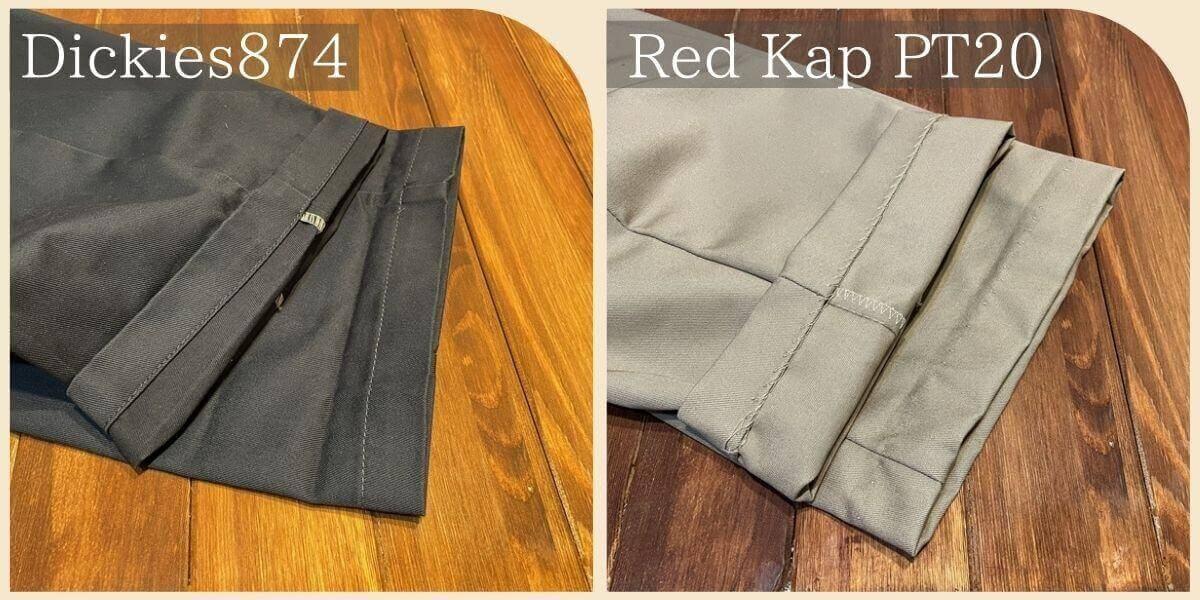 縫製|レッドキャップPT20の縫製は雑